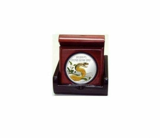 2010 Deadly and Dangerous - Eastern Brown Snake - 1oz .999 Silver Proof Coin - Perth Mint 2
