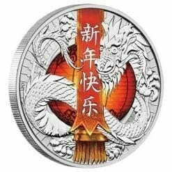 2017 Chinese New Year Dragon 1oz Silver Coin - The Perth Mint 999 & 9999