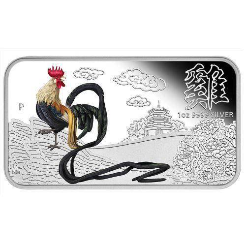 2017 Year of the Rooster 1oz Silver Rectangle Four Coin Set  - The Perth Mint 999 & 9999