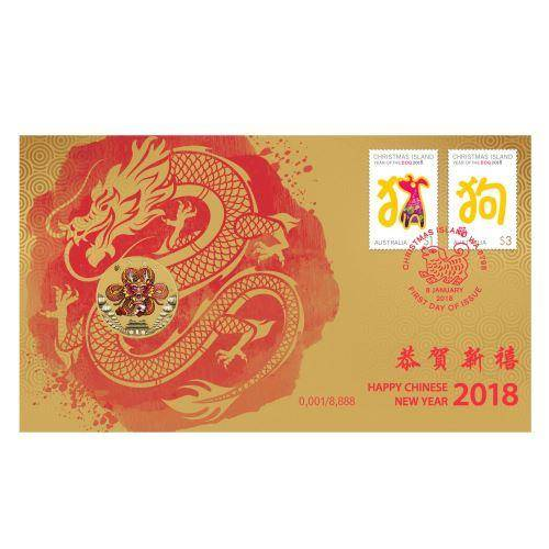 2018 Chinese New Year Stamp and Coin Cover - The Perth Mint