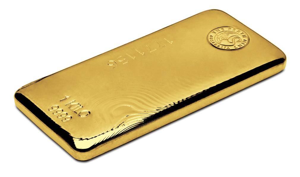 Perth Mint 1kg .9999 Gold Cast Bullion Bar