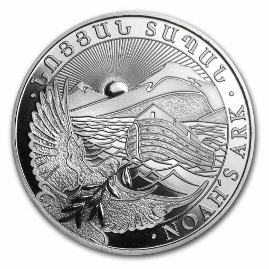 2012 Noah's Ark 1oz .999 Silver Bullion Coin - 500 Dram - Republic of Armenia 1