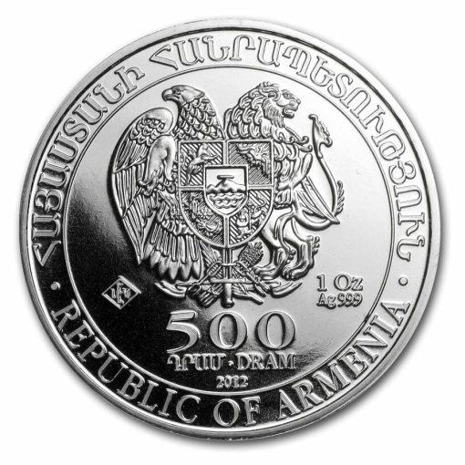 2012 Noah's Ark 1oz .999 Silver Bullion Coin - 500 Dram - Republic of Armenia 2