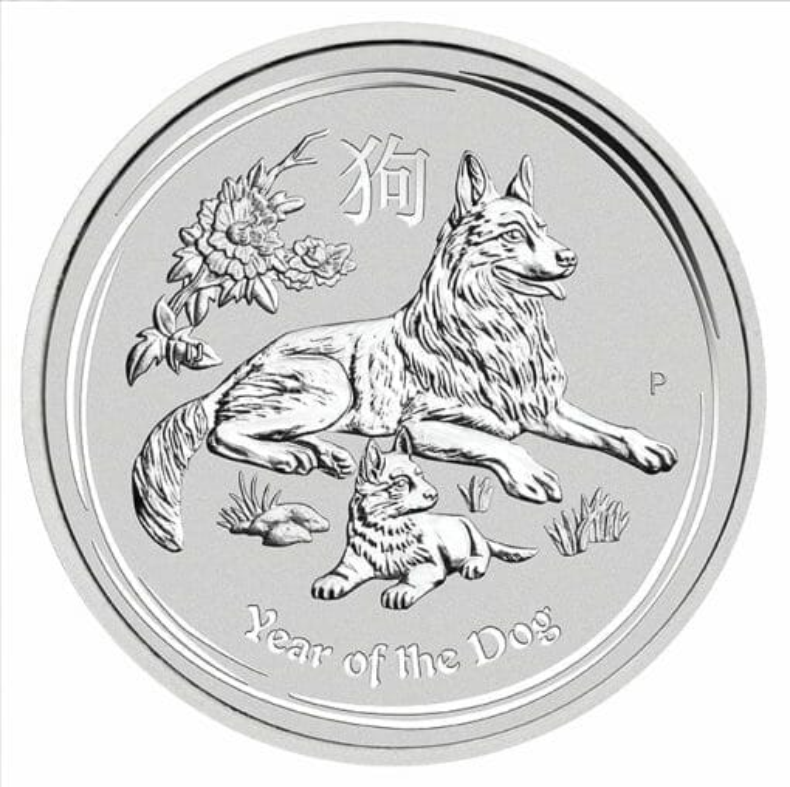2018 Year Of The Dog 5oz .9999 Silver Bullion Coin - Lunar Series II - The Perth Mint 1