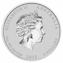 2012 Year Of The Dragon 5oz .999 Silver Bullion Coin - Lunar Series II - The Perth Mint 5
