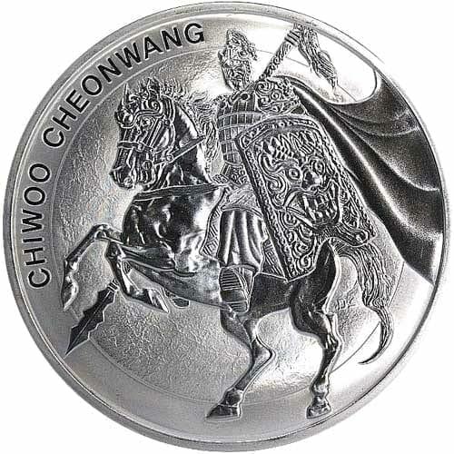 2017 South Korean Chiwoo Cheonwang 1/2oz .999 Silver Bullion Coin 1