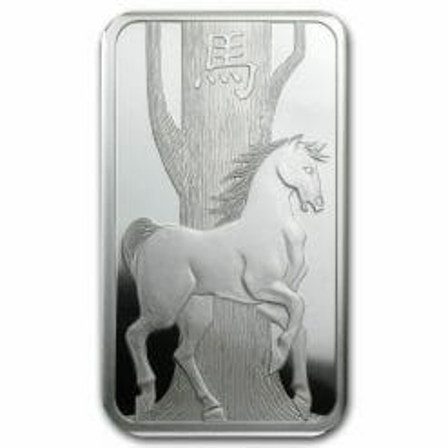 2014 Year of the Horse 1oz .999 Silver Minted Bullion Bar - Lunar Calendar Series - PAMP Suisse 6