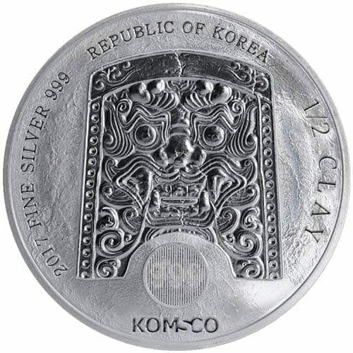 2017 South Korean Chiwoo Cheonwang 1/2oz .999 Silver Bullion Coin 3
