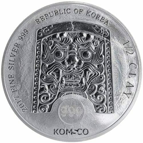 2017 South Korean Chiwoo Cheonwang 1/2oz .999 Silver Bullion Coin 2
