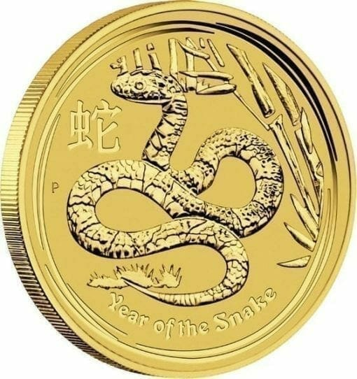 2013 Year of the Snake 1/4oz .9999 Gold Bullion Coin - Lunar Series II 2