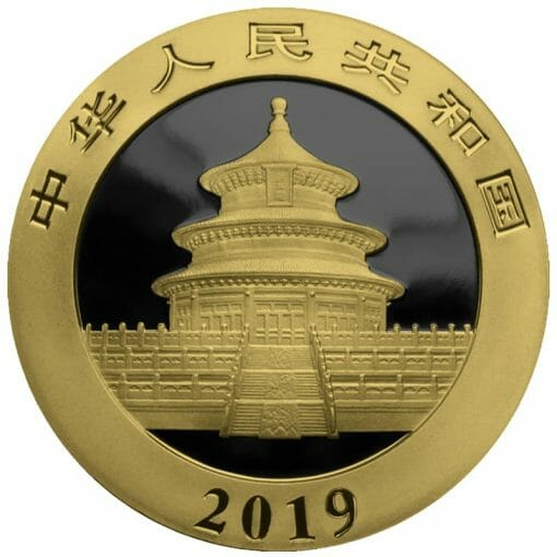 2019 Chinese Silver Panda 30g Silver Coin - Golden Ring Edition 2