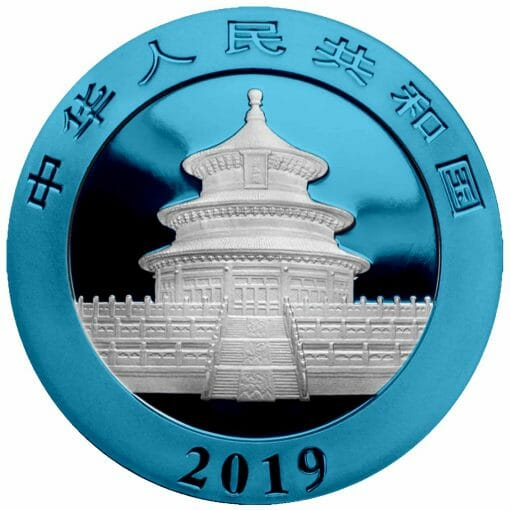 2019 Chinese Silver Panda 30g Silver Coin - Space Blue Edition 2