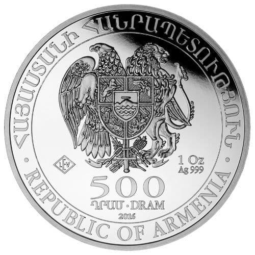 2016 Armenian Noah's Ark 1oz Silver Bullion Coin 2
