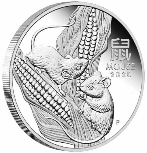 2020 Year of the Mouse 1oz .9999 Silver Proof Coin - Lunar Series III 3