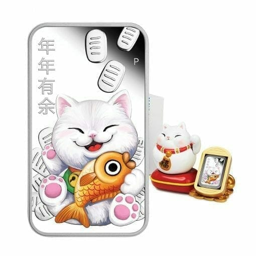 2020 Lucky Cat 1oz .9999 Silver Proof Coin 1