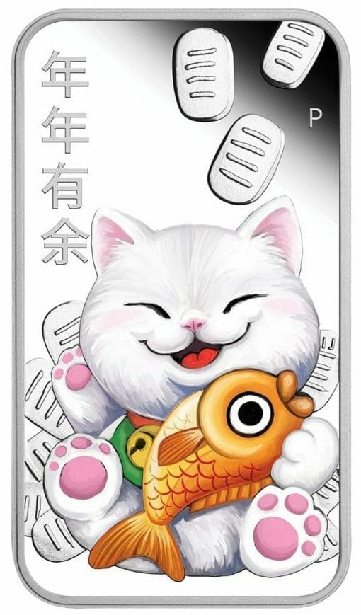 2020 Lucky Cat 1oz .9999 Silver Proof Coin 2