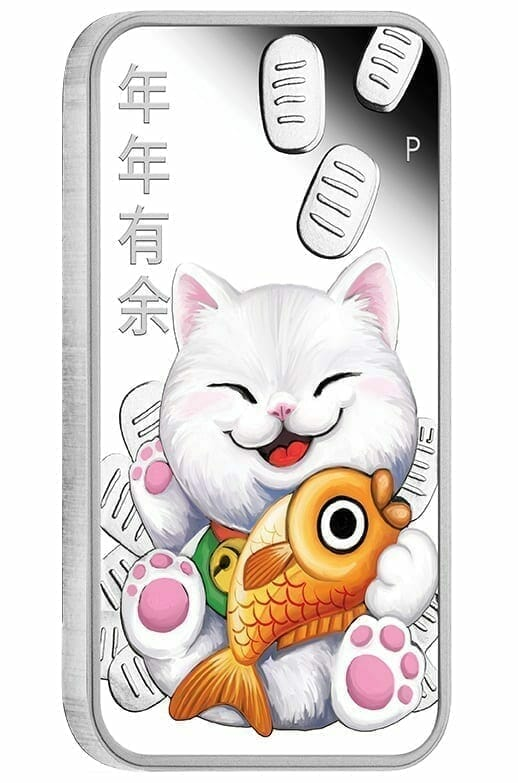 2020 Lucky Cat 1oz .9999 Silver Proof Coin 3