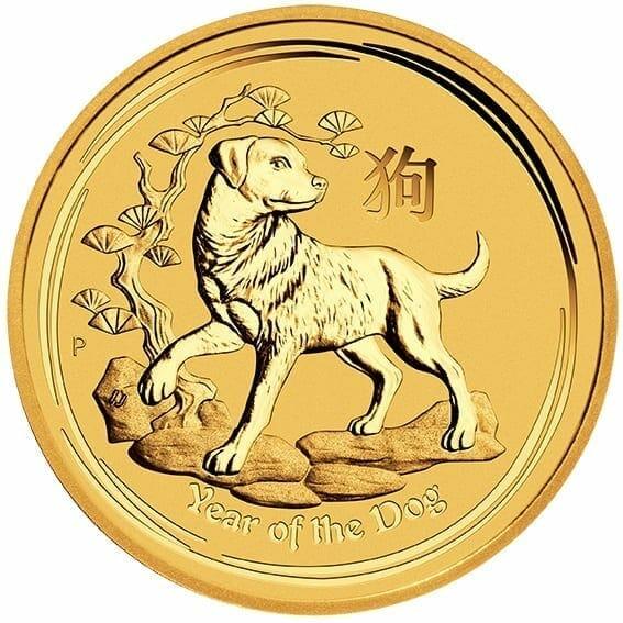 2018 Year of the Dog 1/10oz .9999 Gold Bullion Coin – Lunar Series II 1