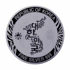 2020 South Korean Tiger 1oz .999 Silver Bullion Round 3