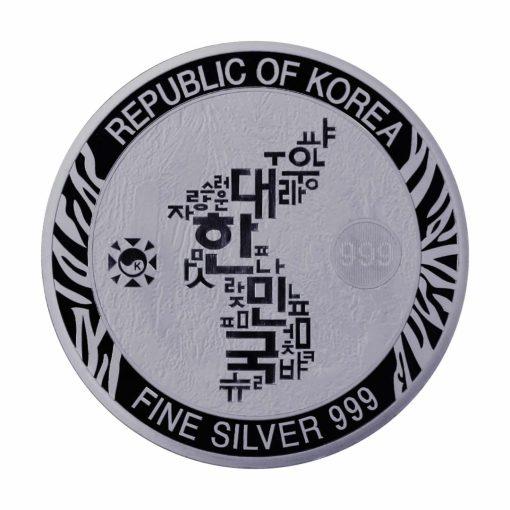 2020 South Korean Tiger 1oz .999 Silver Bullion Round 2