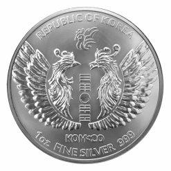 2020 South Korean Phoenix 1oz .999 Silver Bullion Round 3