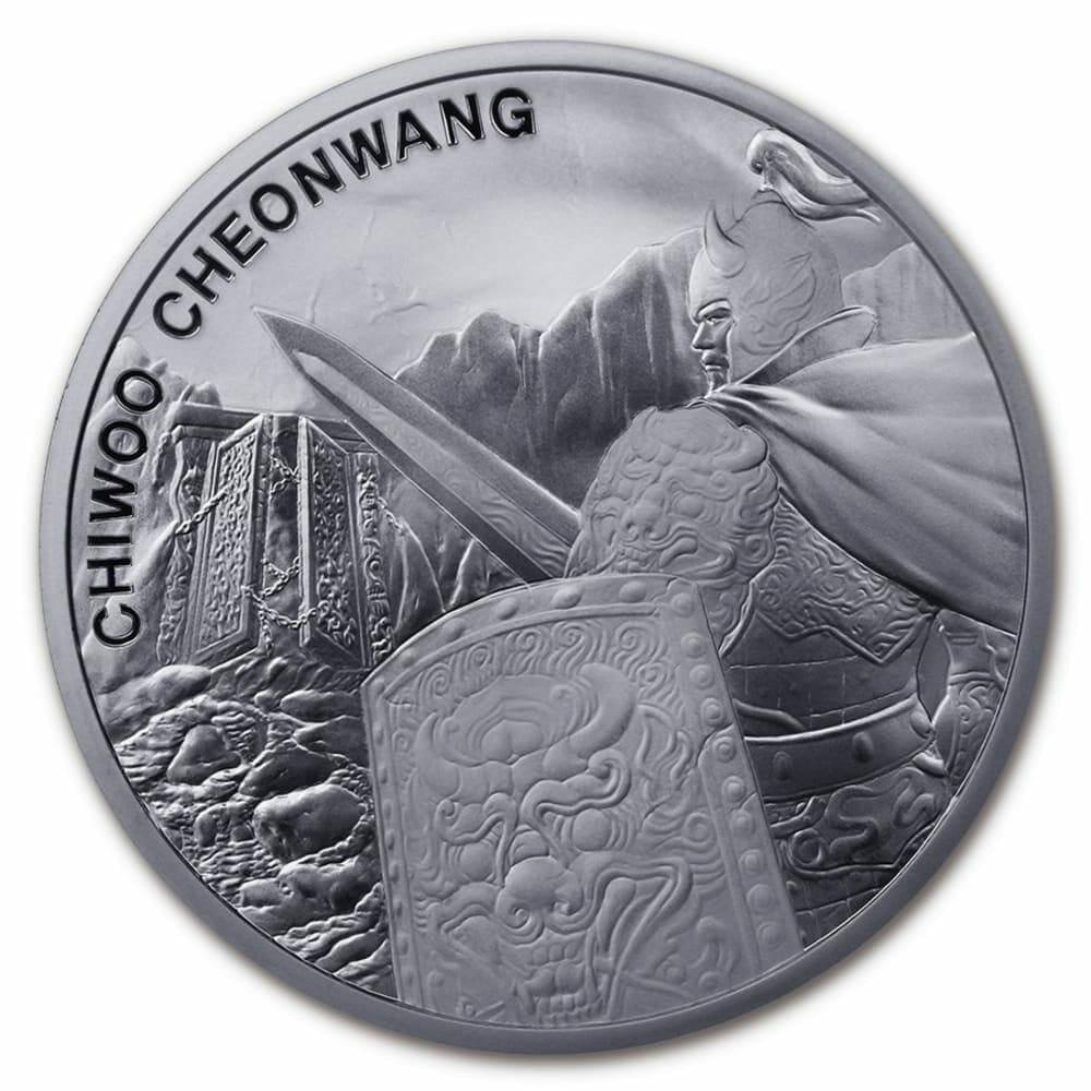 2020 South Korean Chiwoo Cheonwang 1oz .999 Silver Bullion Round 1