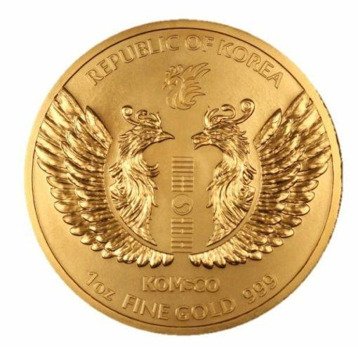 2020 South Korean Phoenix 1oz .999 Gold Bullion Round 2