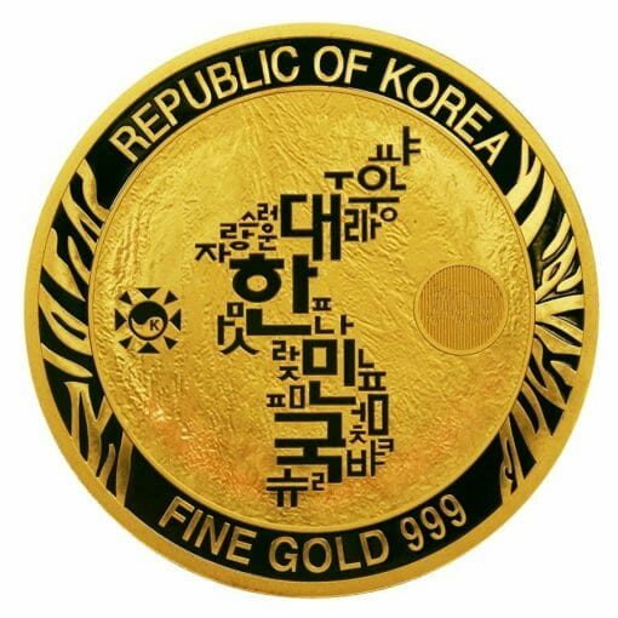 2020 South Korean Tiger 1oz .999 Gold Round 2