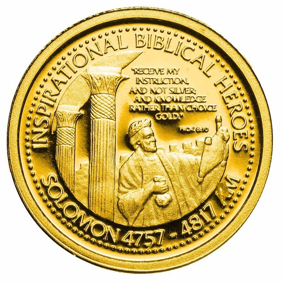 Inspirational Biblical Heroes 1/4 Shekel .9999 Gold Bullion Round 1