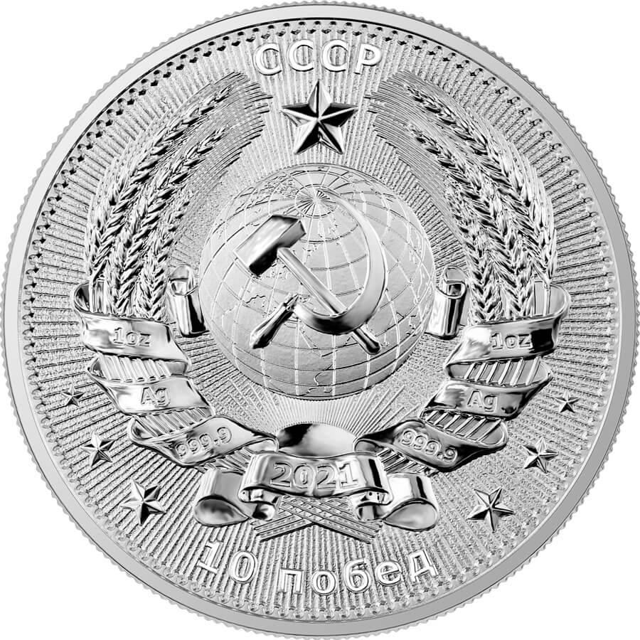 2021 Interkosmos: Gagarin 1oz .9999 Silver Bullion Coin 4