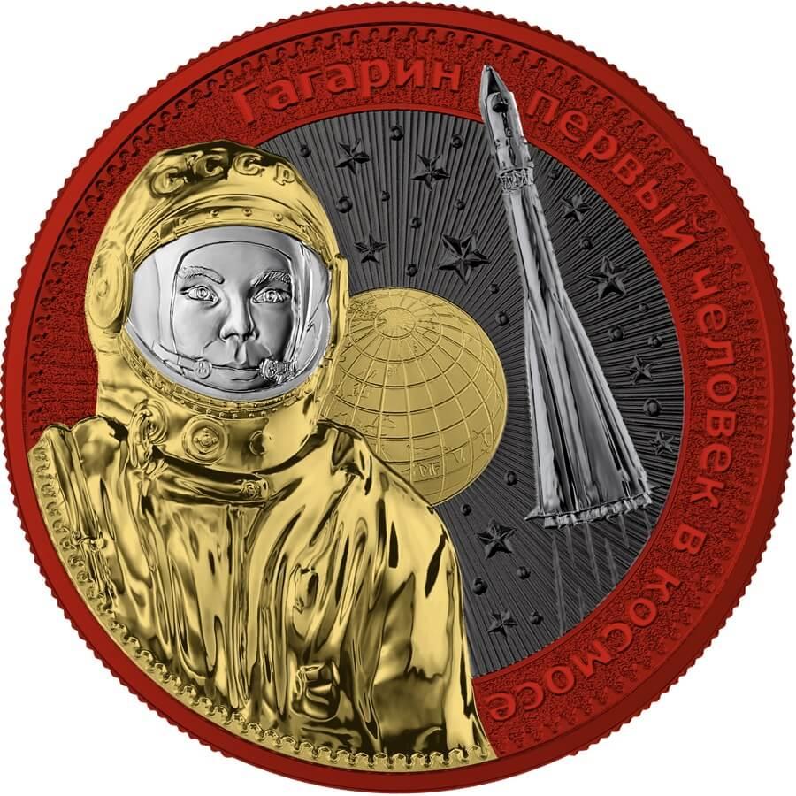2021 Interkosmos: Gagarin Orbital 1oz .9999 Coloured Silver Coin 1