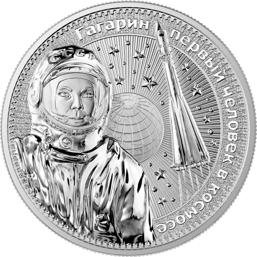2021 Interkosmos: Gagarin 1oz .9999 Silver Bullion Coin 1