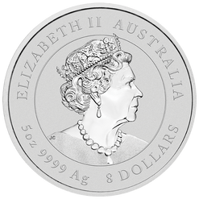 2022 Year of the Tiger 5oz .9999 Silver Bullion Coin – Lunar Series III 2